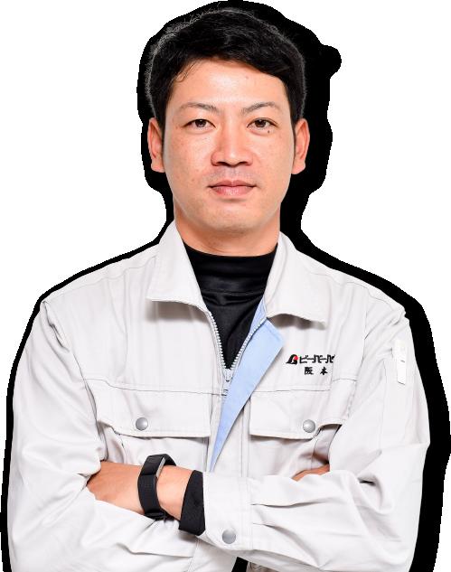 施工管理職 主任 阪本 純司